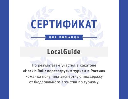 Sert-LocalGuide-A4